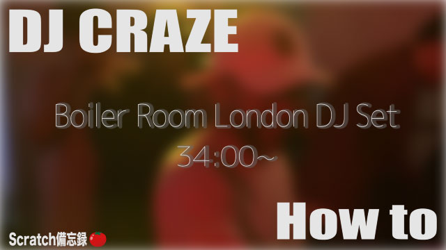 DJ CRAZEの画像です